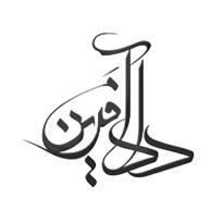 انتشارات مشاهیر دادآفرین