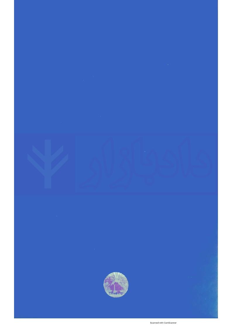 دوره حقوق مدنی – عقود معین جلد اول: معاملات معوض، عقود تملیکی   دکتر کاتوزیان