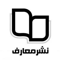انتشارات معارف