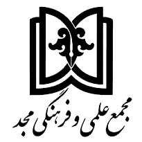 انتشارات مجد